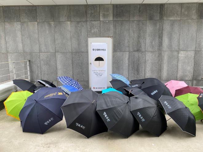 행복우산.jpg