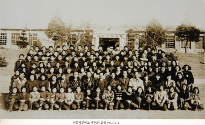 55회졸업.JPG