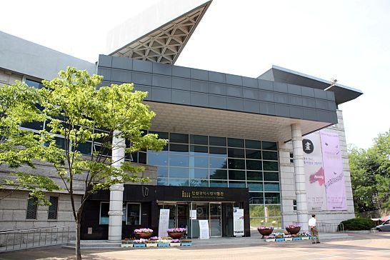 인천시립박물관.jpg