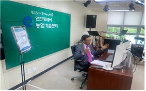 인천농업기술센터.jpg